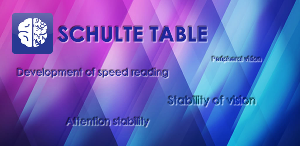 Schulte table
